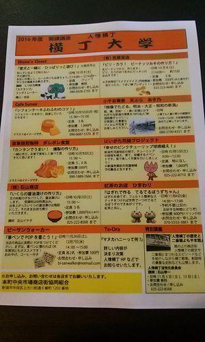 yakodai2.jpg
